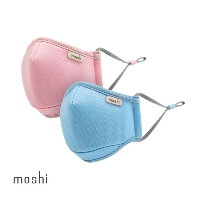 【moshi】OmniGuard 兒童用可水洗抗菌防護口罩組(可過濾 PM0.075 微米)