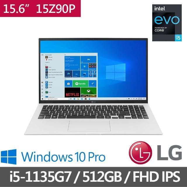 【LG 樂金】Gram Z90P 最新11代15吋輕薄筆電-銀色(i5-1135G7/16G/512G NVMe/WIN10PRO)