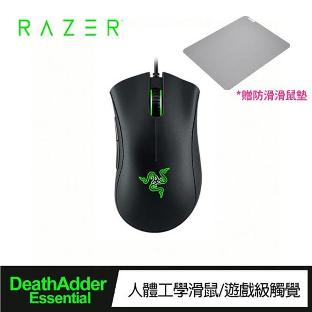 【Razer 雷蛇】DeathAdder Essential★奎蛇Essential版有線滑鼠+Pro Glide★防滑滑鼠墊