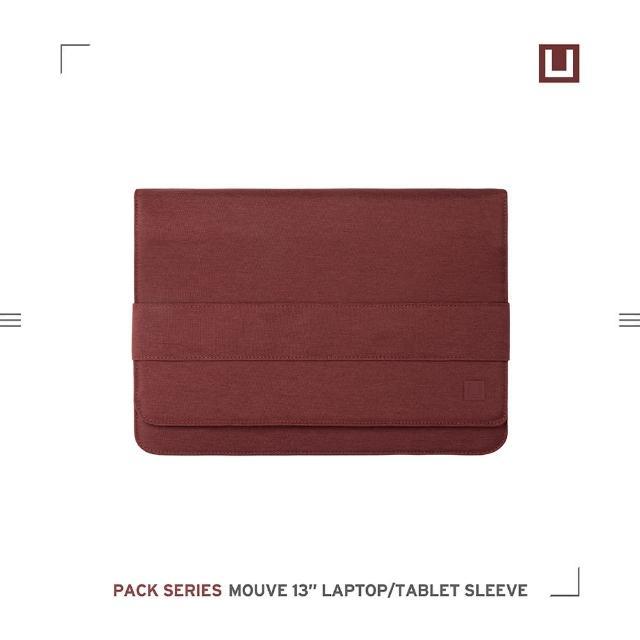 【UAG】(U)13吋平板/筆電收納包-紫紅(U by UAG)