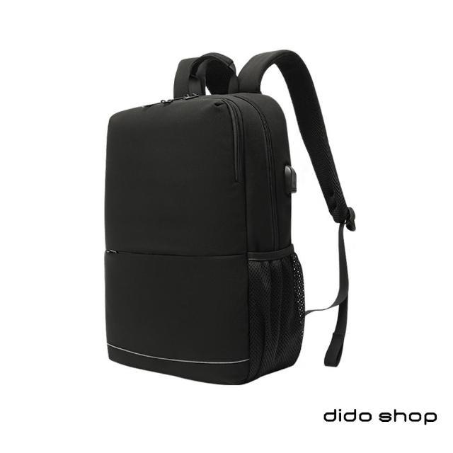 【Didoshop】15.6吋 外接USB簡約輕便筆電後背包(BK136)