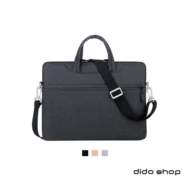 【Didoshop】13.3吋/14吋 歡騰系列手提斜背筆電包 電腦包(CL311)
