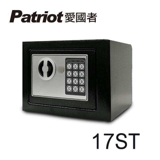 【愛國者】迷你電子密碼型保險箱(17ST)