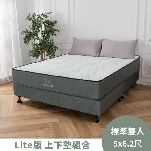 【HOLD-ON】舉重床Lite 上下墊組合(超值好眠套裝 硬式獨立筒床墊與弓形彈簧下墊的完美組合 標準雙人5尺)