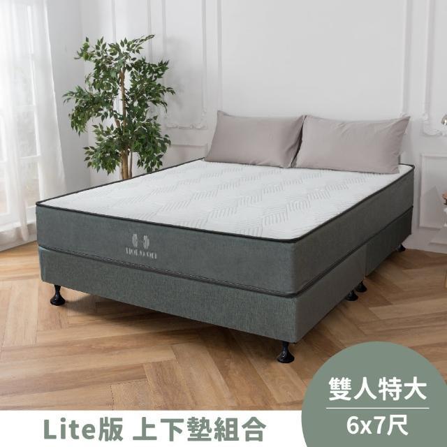 【HOLD-ON】舉重床Lite 上下墊組合(超值好眠套裝 硬式獨立筒床墊與弓形彈簧下墊的完美組合 雙人特大7尺)