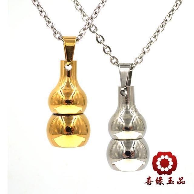 【喜緣玉品】六字真言金剛葫蘆寶瓶項鍊(可打開)