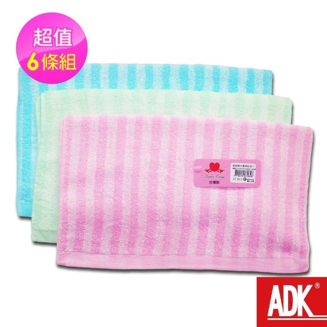 【ADK】高級絲光直條紋毛巾(6條組)