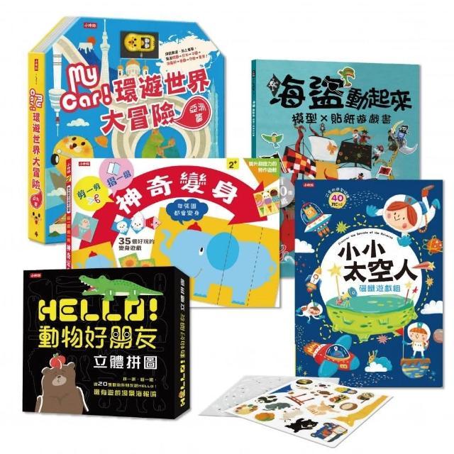 動動手,快樂遊戲【限量特價套組】:超值拼圖、勞作、磁鐵遊戲