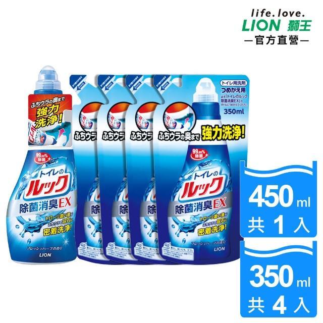 【LION 獅王】馬桶清潔劑 1+4件組(450mlx1+350mlx4)