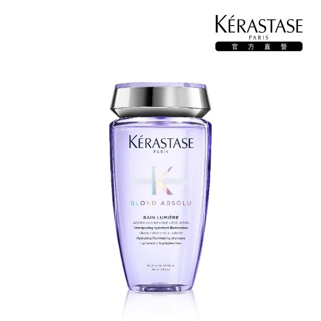 【KERASTASE 巴黎卡詩】燦金絕色髮浴250ml(保濕型)