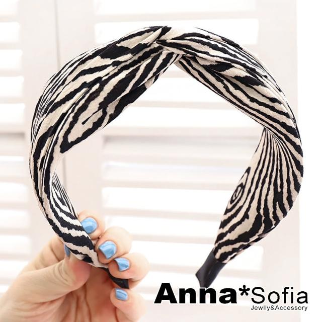 【AnnaSofia】韓式髮箍髮飾-斑馬紋中央璇結(黑米系)