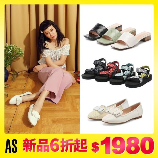 【AS 集團】春夏熱銷質感時尚百搭涼拖鞋/跟鞋/休閒鞋(多款任選)