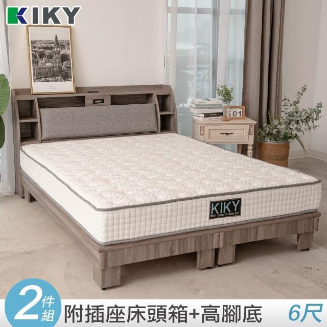 【KIKY】皓鑭-附插座靠枕二件床組 雙人加大6尺(床頭箱+高腳六分床底)