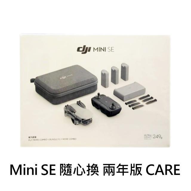 【DJI】Mini SE 隨心換 兩年版 CARE(公司貨)