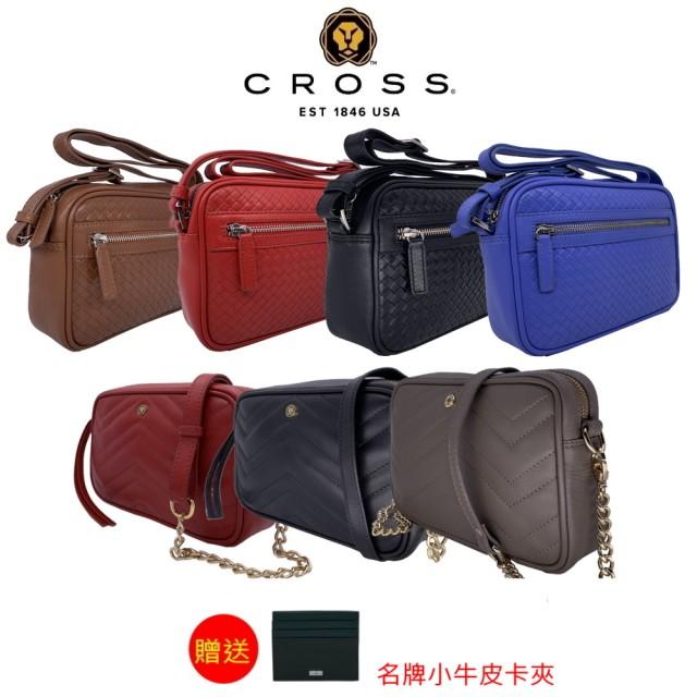 【CROSS】限量1折 頂級小牛皮斜背包/肩背包 全新專櫃展示品(贈送名牌小牛皮卡夾)