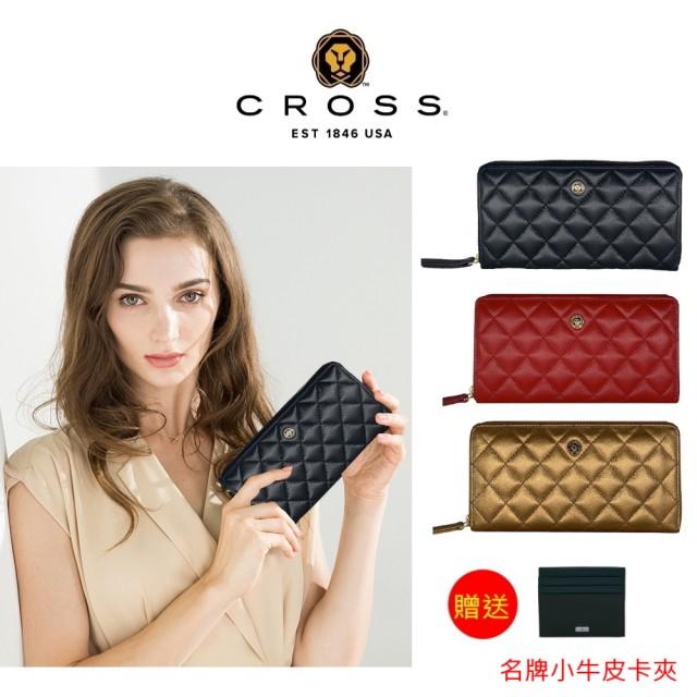 【CROSS】限量1折 頂級小牛皮菱格紋拉鍊長夾 全新專櫃展示品(贈送名牌小牛皮卡夾)