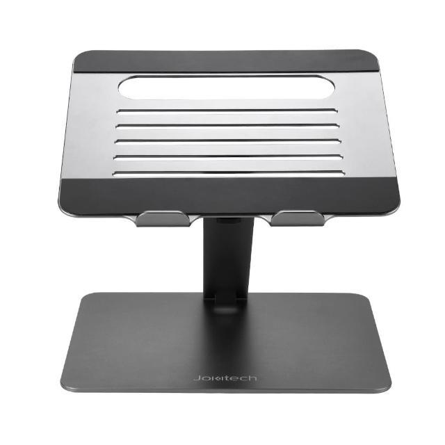 【Jokitech】Jokitech 摺疊式筆電架 平板架 升降筆電架 筆電散熱架(Macbook支架 Macbook增高架 深空灰)
