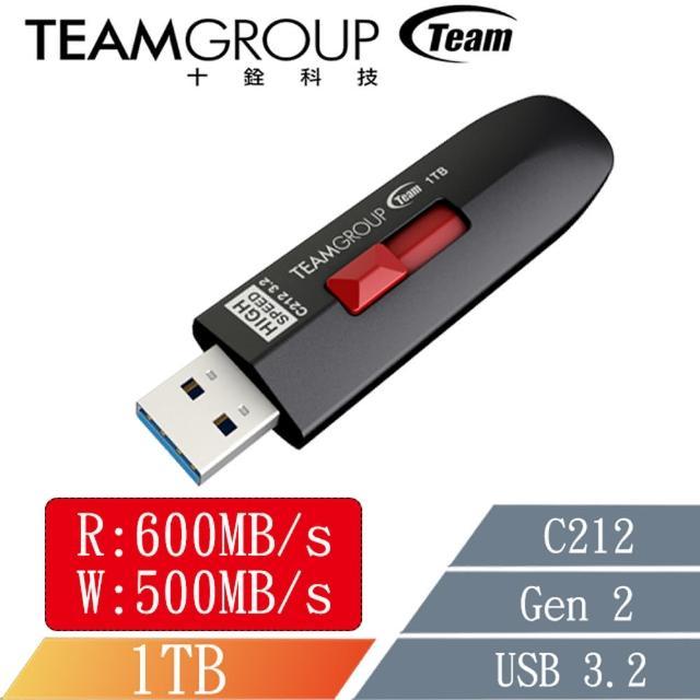 【Team 十銓】C212 1TB 極速隨身碟USB3.2 Gen2 公司貨-保固五年(讀取600MB/s)