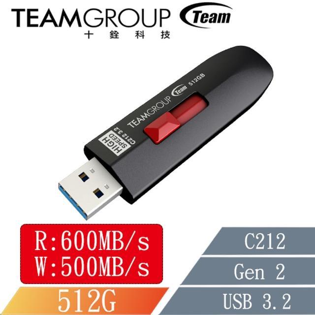 【Team 十銓】C212 512GB 極速隨身碟USB3.2 Gen2 公司貨-保固五年(讀取600MB/s)