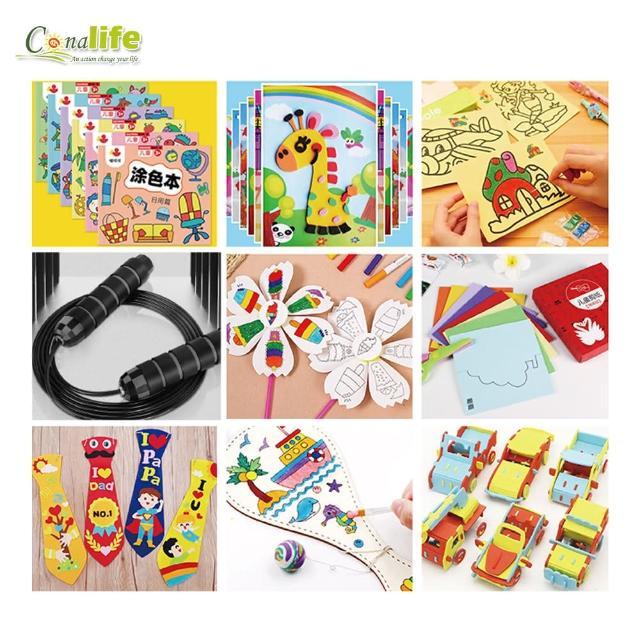 【Conalife】親子互動趣~防疫/寒暑假期 兒童自主學習 10件套組(1組)