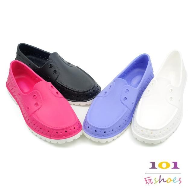【101 玩Shoes】mit.防水羽量級洞洞休閒鞋(黑/白/桃/藍紫.23-26碼)
