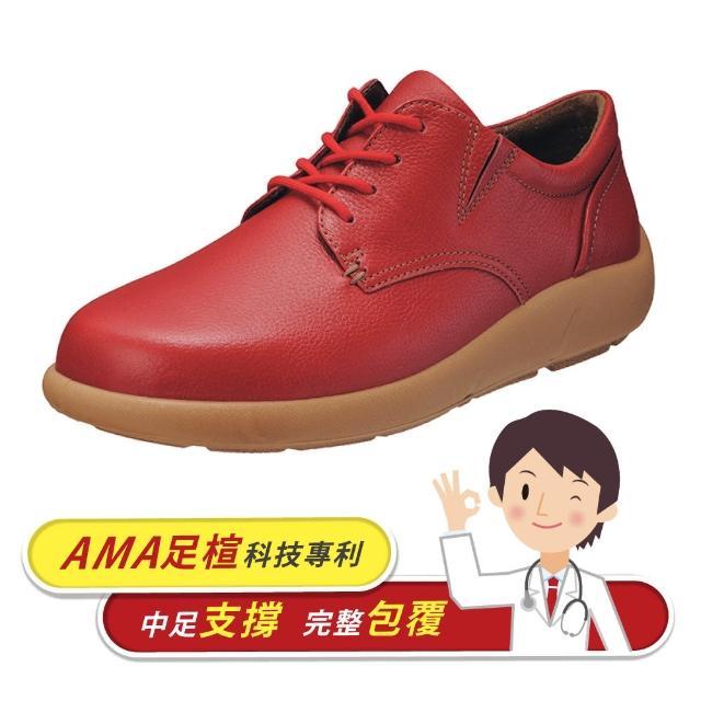 【A.S.O 阿瘦集團】ACHILLES SORBO AMA足楦科技專利綁帶式健康鞋-SRL4740(紅)
