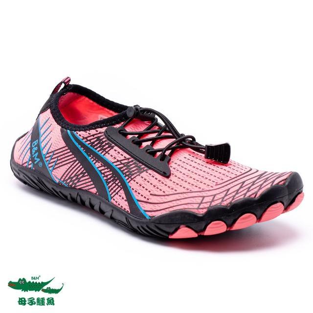 【母子鱷魚】戶外越野水陸兩用休閒鞋-粉紅