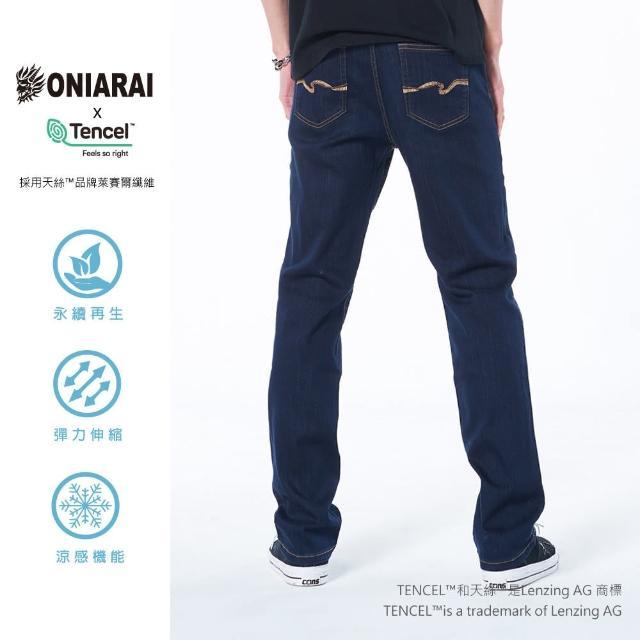 【BLUE WAY】機能系x天絲牛仔中腰直筒褲-鬼洗