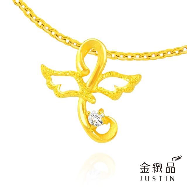 【金緻品】黃金墜子 翼想飛飛 0.62錢(9999純金墜飾 送精緻皮繩 翼想飛飛 翅膀 羽翼 天使)