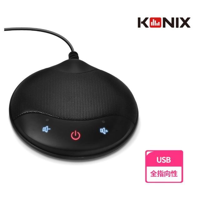 【Konix】全指向性USB電容式會議型麥克風(體積輕巧 USB隨插即用)
