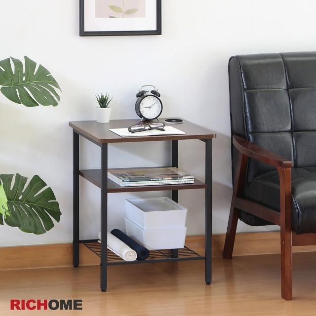 【RICHOME】凱爾無線充電45CM茶几桌/置物架/邊桌/床邊桌/床頭櫃(多功能用途)