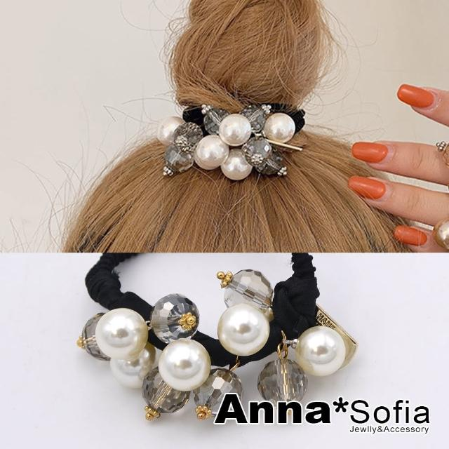 【AnnaSofia】彈性髮束髮圈髮繩-飾牌透晶媛珠(灰晶系)
