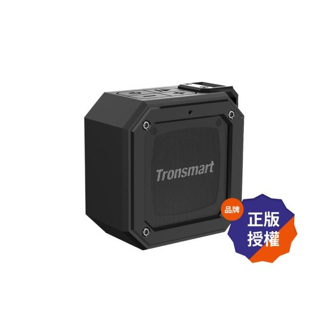 【Tronsmart】Element Groove防水藍牙喇叭(勁霸電力 便攜自由)