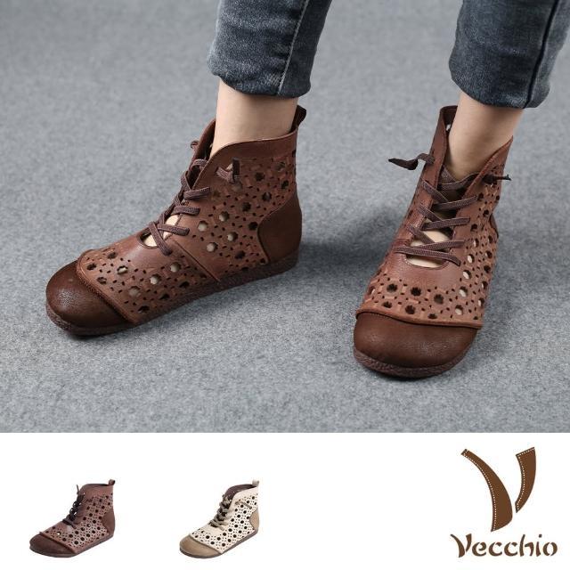 【Vecchio】真皮短靴 縷空短靴/全真皮頭層牛皮花樣縷空拼接復古短靴(2色任選)