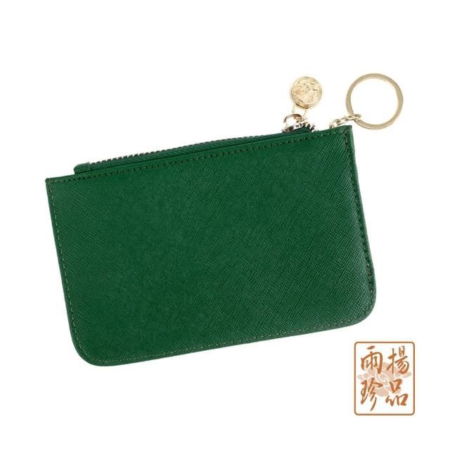 【雨揚】有錢人隨身財庫零錢包-綠(招財)
