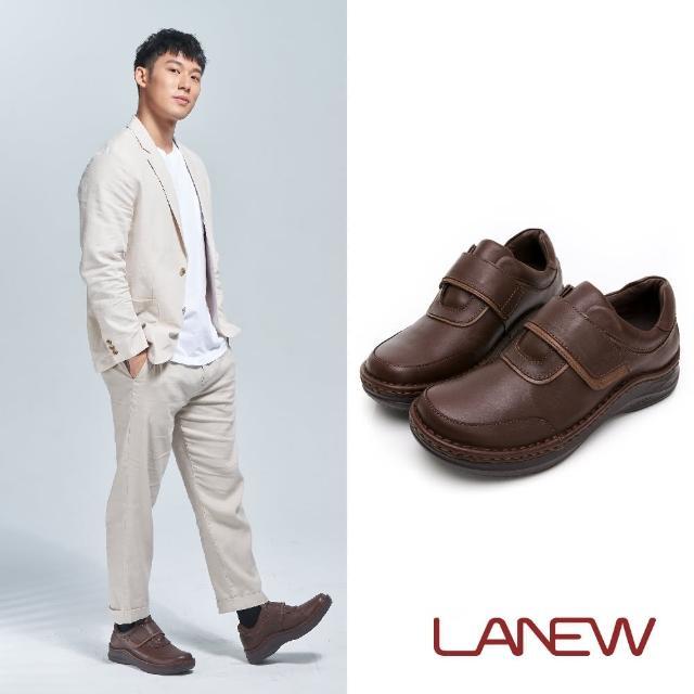 【La new】DOUBLE AIR 氮氣墊 抑菌手縫休閒鞋(男00270102)