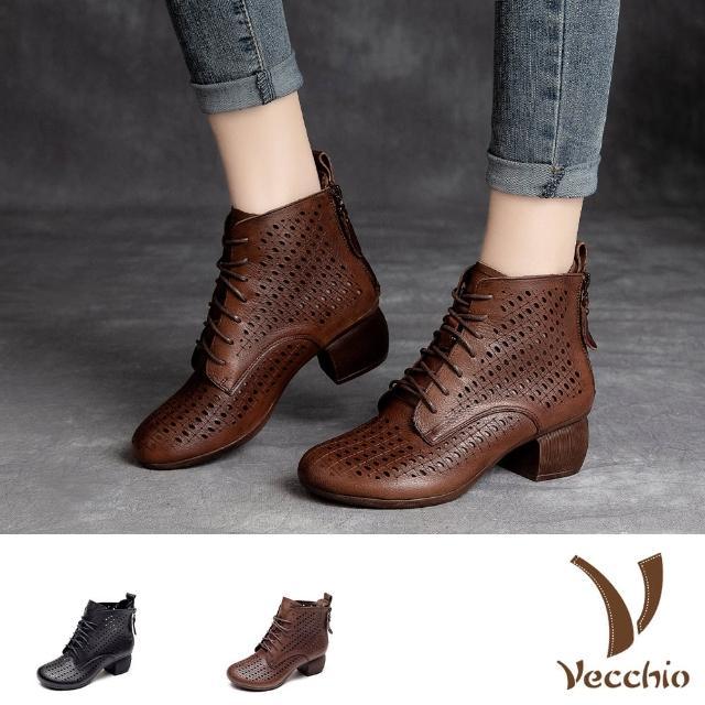 【Vecchio】真皮短靴 粗跟短靴 縷空短靴/全真皮頭層牛皮復古縷空寬楦粗跟短靴(2色任選)