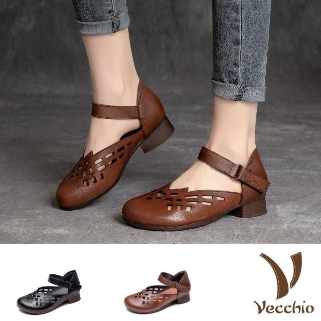 【Vecchio】真皮涼鞋 粗跟涼鞋 縷空涼鞋/全真皮頭層牛皮復古幾何不規則鞋口縷空造型粗跟涼鞋(2色任選)
