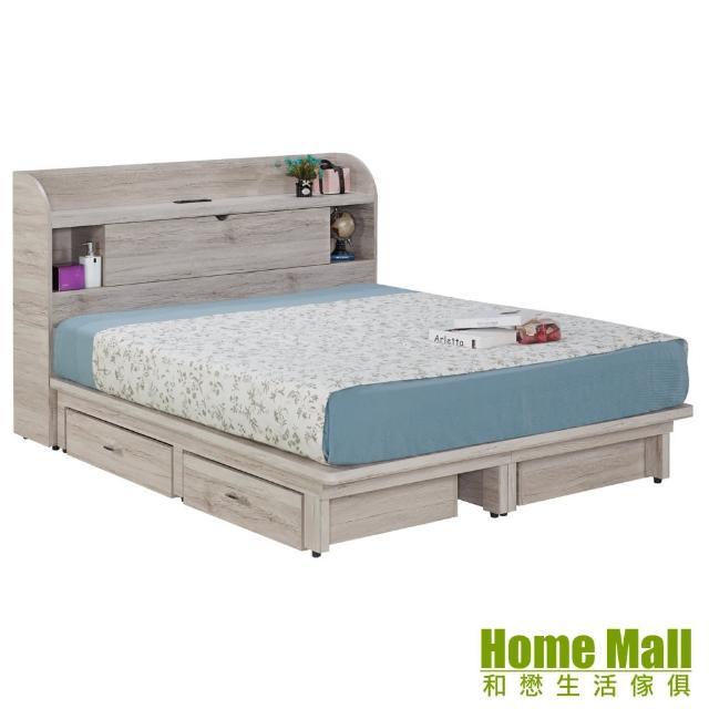 【HOME MALL】艾瑪 榆木色雙人5尺床頭箱+高腳床底(附4抽)