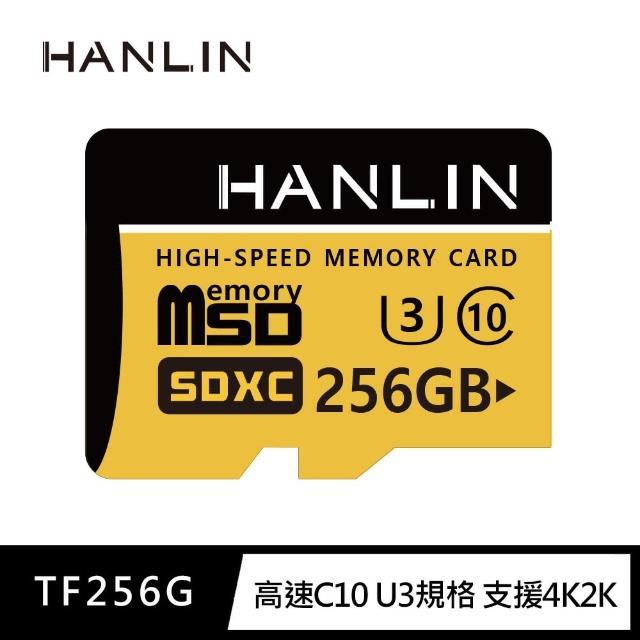 【HANLIN】MTF256G高速記憶卡C10 256GB U3