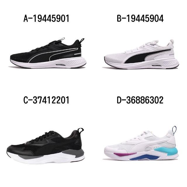 【PUMA】慢跑鞋 運動鞋 Scorch Runne 男女 - A-19445901 B-19445904 精選四款