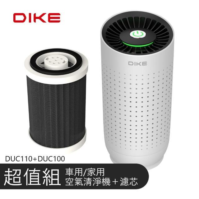 【DIKE】DUC110WT Pure車用/家用空氣清淨機+濾芯x1/濾芯共2入(清淨機超值組合)