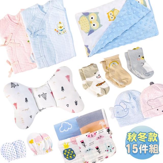 【JoyNa】媽咪待產包 秋冬新生兒用品(15件超值組)