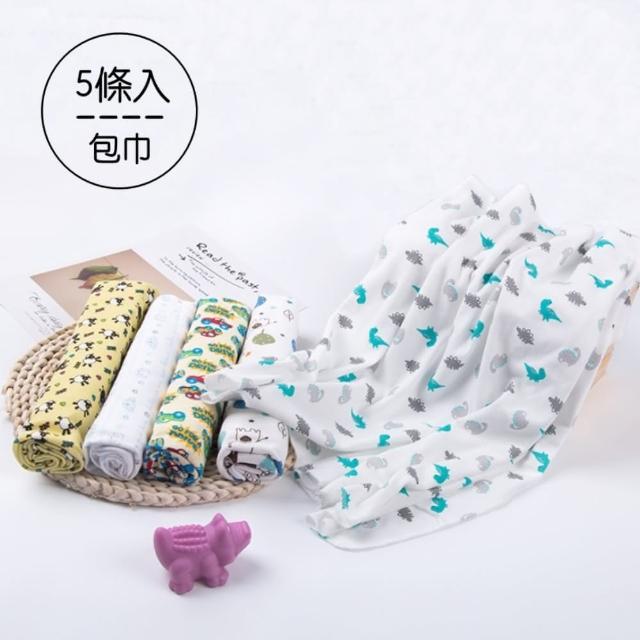 【橘魔法】(5條入)棉紗多功能包巾(抱被 浴巾 涼被 新生兒 嬰兒 滿月 彌月 彌月禮 禮品 寶寶包巾)
