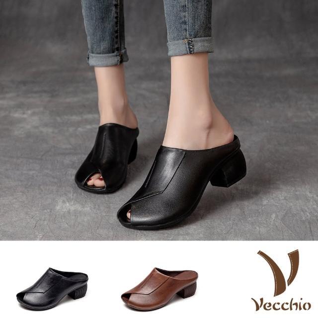【Vecchio】真皮拖鞋 粗跟拖鞋 魚口拖鞋/全真皮頭層牛皮魚口露趾復古設計粗跟拖鞋(2色任選)