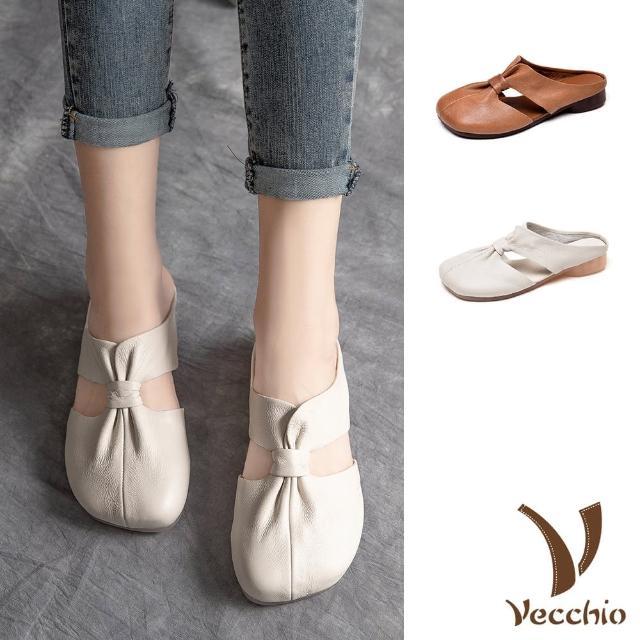【Vecchio】真皮拖鞋 穆勒鞋/全真皮頭層牛皮典雅造型舒適軟皮包頭拖鞋(2色任選)
