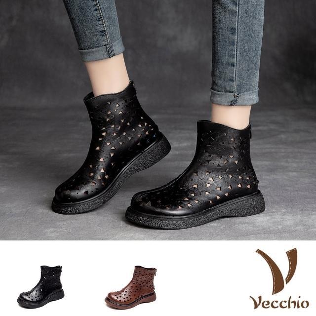 【Vecchio】真皮短靴 平底短靴 縷空短靴/全真皮頭層牛皮幾何三角縷空復古平底時尚短靴(2色任選)