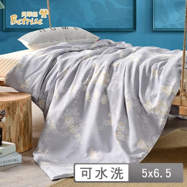 【Betrise】3M吸濕排汗可水洗舖棉天絲涼一入 墨悠(5X6.5尺)
