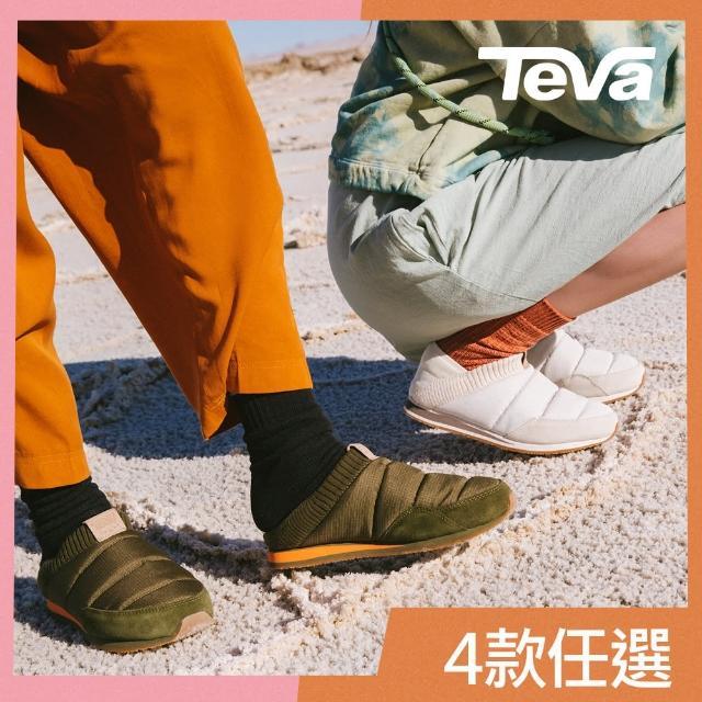【TEVA】原廠貨 男/女/中性 Re Ember Moc 2 兩穿式防潑水法國麵包鞋/休閒鞋/懶人鞋(4款任選)