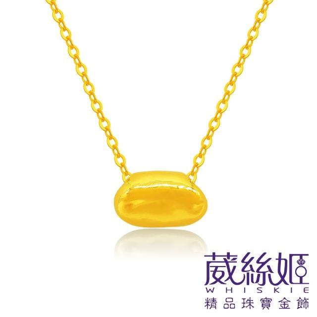 【葳絲姬金飾】9999純黃金項鍊/套鍊 相思-1.03錢±5厘
